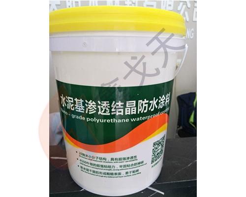 新乡水泥基渗透结晶防水涂料