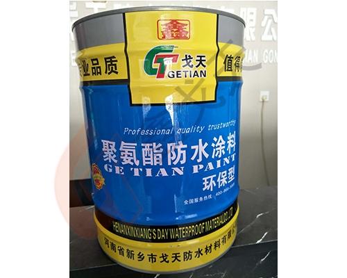 新乡油性聚氨酯防水涂料