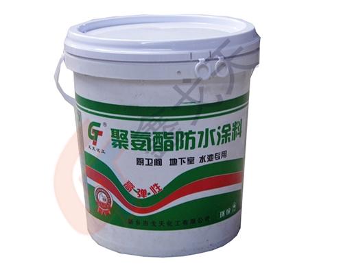 高强弹性聚氨酯防水涂料